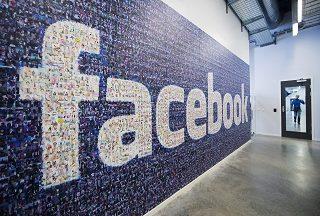 Facebook, le reseau social et la CPME viennent en aide aux petits commercants