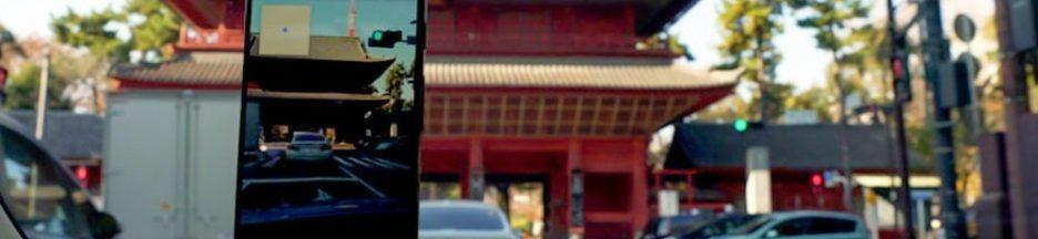 Street View, application de navigation virtuelle et de photos de Google