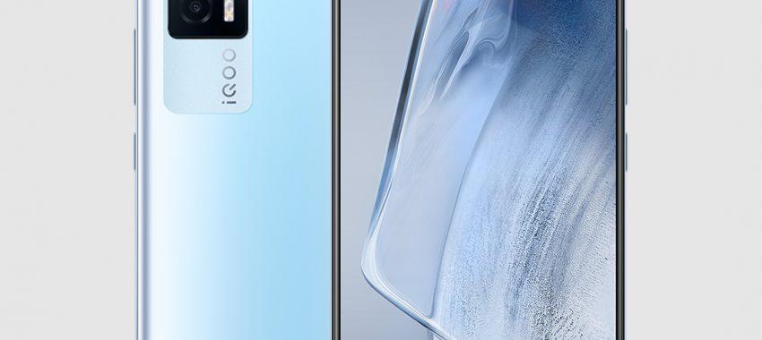 IQOO 7 : la puissance du dispositif évaluée