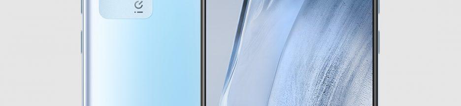 IQOO 7, smartphone Vivo, le plus puissant selon l outil de benchmark Antutu